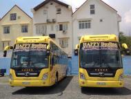 xe bus giuong nam di campuchia