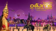 ve-xem-show-thai-lan