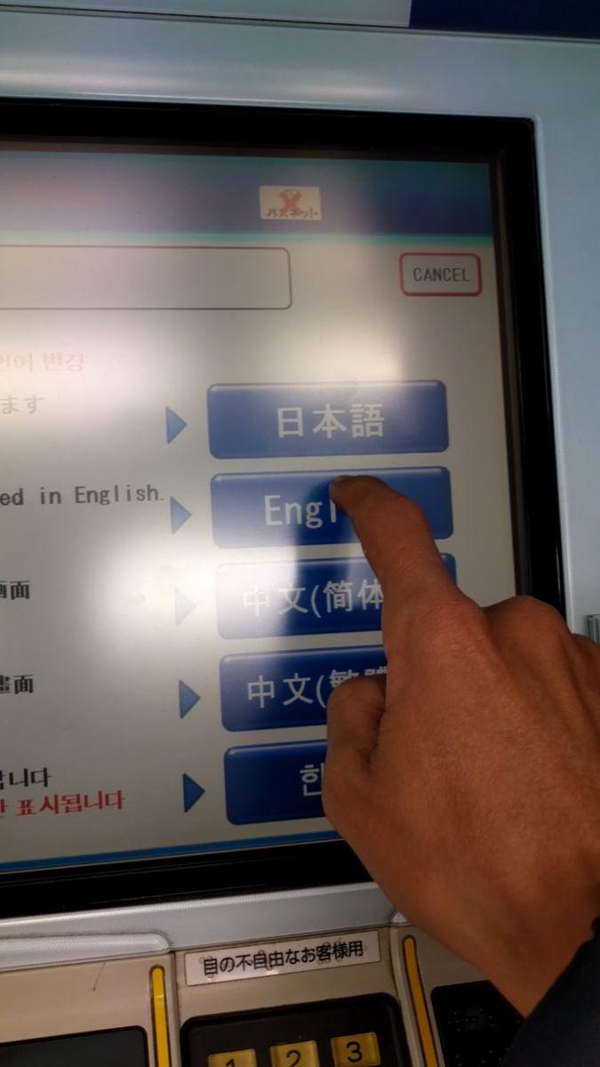 1. Chọn ngôn ngữ