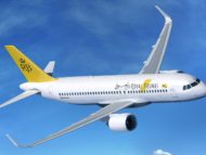 royal-brunei-airlines-a320