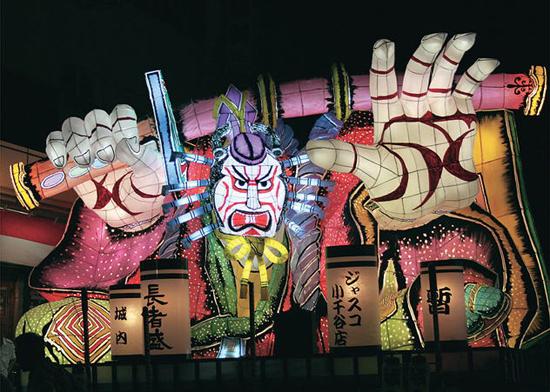 ojiya-festival