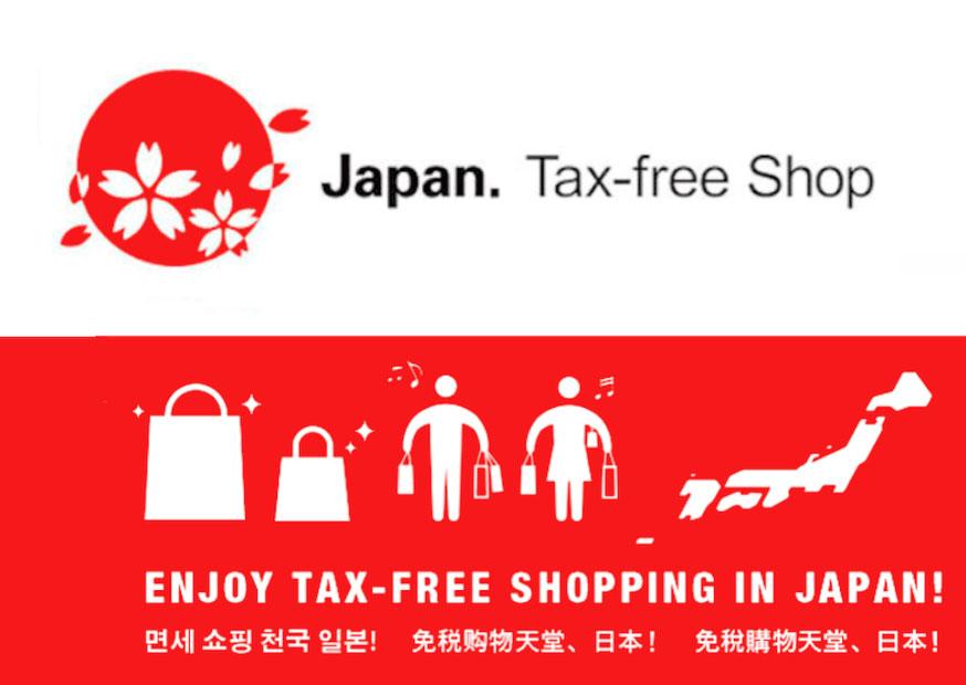 Mua hàng miễn thuế ở Nhật Bản chỉ áp dụng cho khách du lịch quốc tế