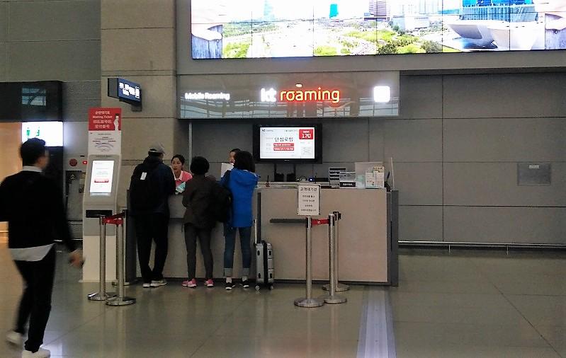 Trả thiết bị wifi ở sân bay Incheon