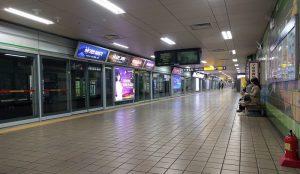 Ga tàu điện (chổ chờ trước khi lên tàu)