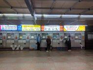 Máy bán vé tàu điện ở Hàn Quốc (bác mặc áo màu xanh là người hỗ trợ khách)