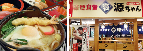 Một nhà hàng ẩm thực Nhật Bản ở Odaiba