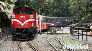 Tàu lửa ở Alishan