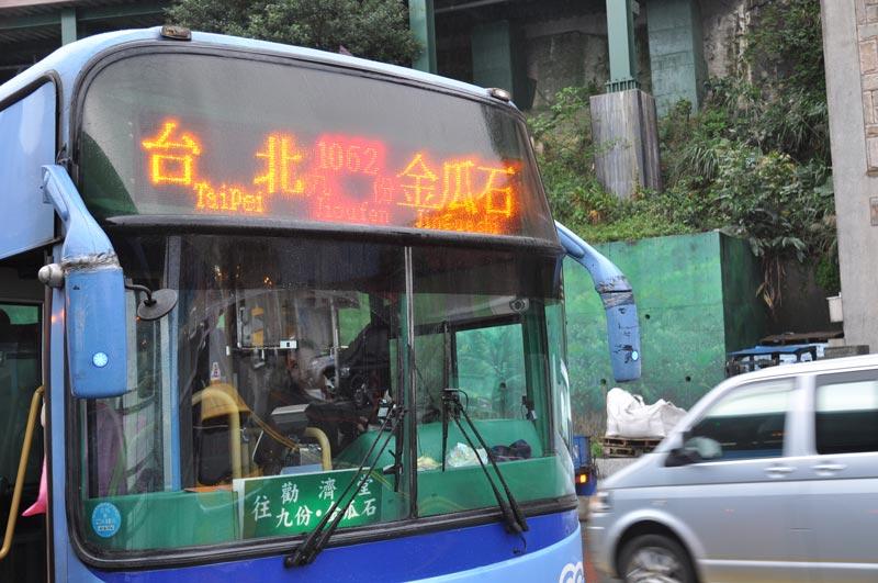 Cách đến Làng cổ Cửu Phần bằng xe bus