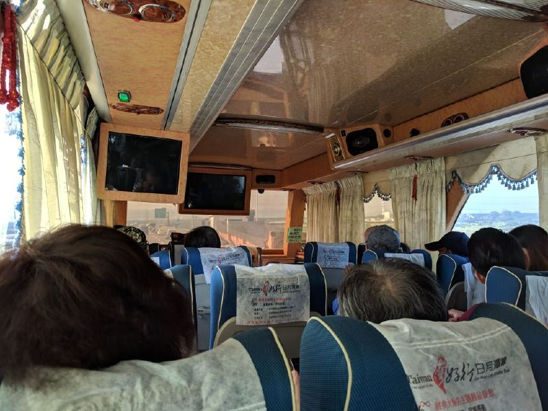 Xe bus từ Đài Trung đi Hồ Nhật Nguyệt